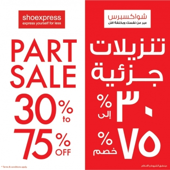 Shoexpress Shoexpress Part Sale Offers