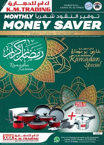 K M Trading KM Ramadan Special Offers Ajman