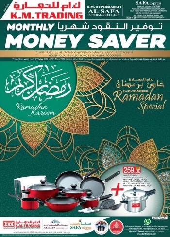 K M Trading KM Ramadan Special Offers Abu Dhabi