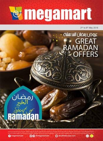 Megamart Megamart Great Ramadan Offers