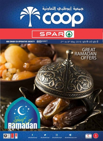 SPAR SPAR Great Ramadan Offers