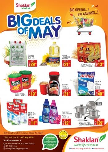 Shaklan Market Shaklan Market Big Deals Of May