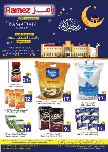 Ramez Ramadan Kareem Offers at Hyper Ramez Ras Al Khaimah