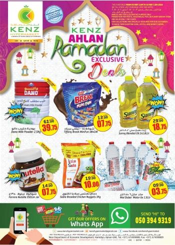 Kenz Kenz Hypermarket Ahlan Ramadan Deals