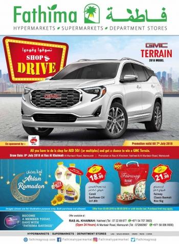 Fathima Fathima Hypermarket RAK Ahlan Ramadan Offers