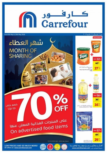 Carrefour Carrefour Month Of Sharing Offers