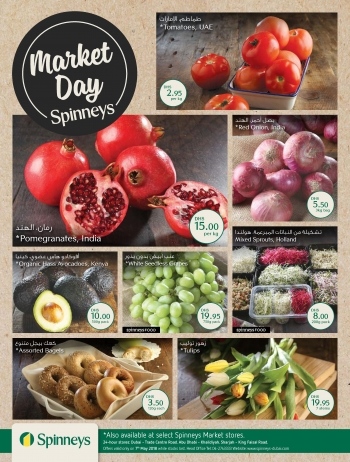 Spinneys Spinneys Market Day Offers 07 May