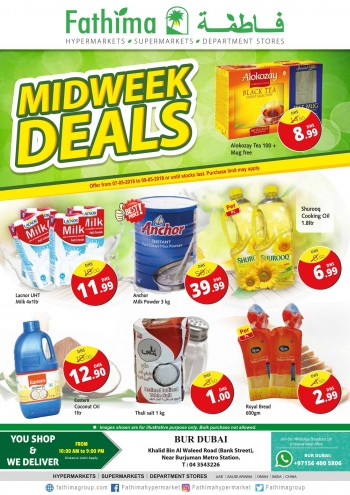Fathima Fathima Hypermarket Exciting Midweek Deals
