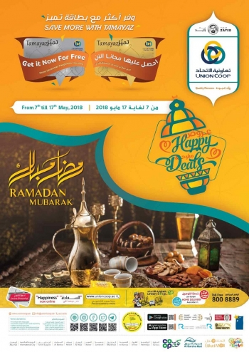 Union Cooperative Society Union Cooperative Society Ramadan Deals
