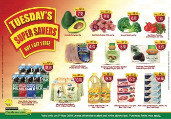 Choithrams Choithrams Super Savers Offers