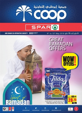 Abu Dhabi COOP Abu Dhabi COOP Great Ramadan Offers