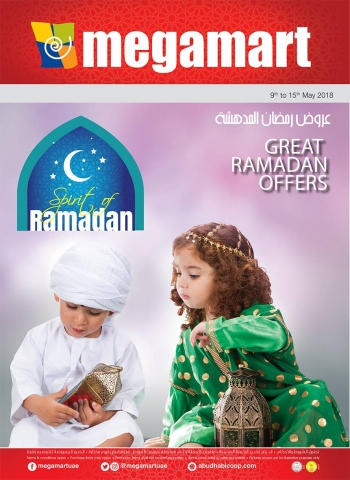 Megamart Great Ramadan Offers at Megamart