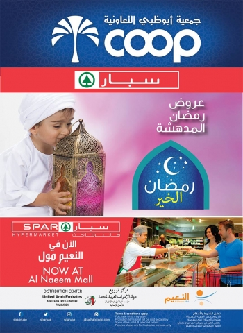 SPAR Great Ramadan Offers at SPAR
