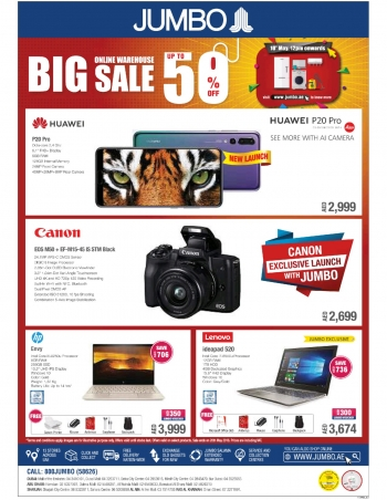 Jumbo Electronics Online Warehouse Big Sale