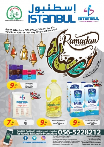 Istanbul Supermarket Istanbul Supermarket Ramadan Kareem Offers