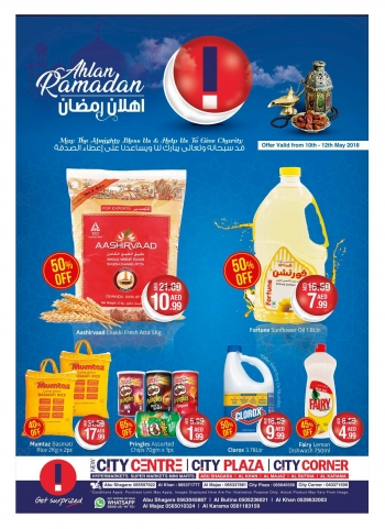 City Centre Supermarket City Centre Supermarket Ahlan Ramadan