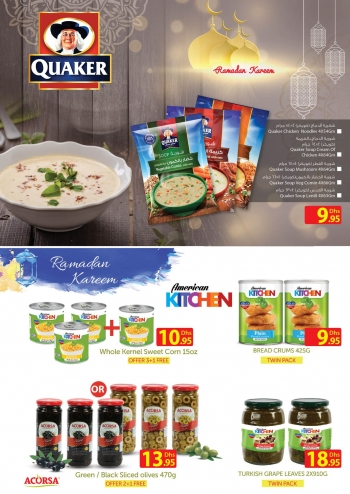 Ajman Markets Co-op Society Ajman Markets Co-op Society Amazing Ramadan Offers (2)