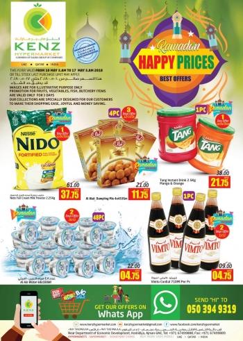 Kenz Kenz Ramadan Happy Prices Offers