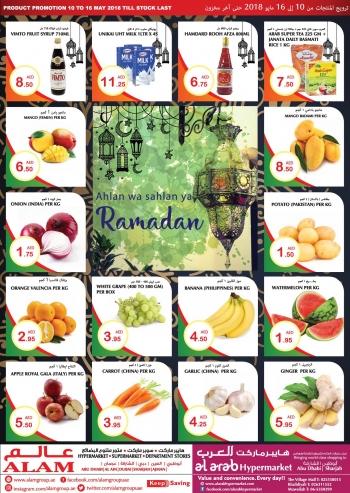 Alam Supermarket Alam Hypermarket Ahlan Ramadan Offers