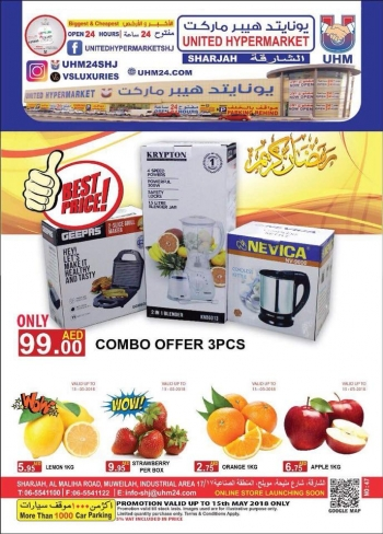 United Hypermarket United Hypermarket Best Weekend Offers