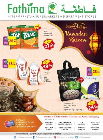 Fathima Fathima Hypermarket Abu Dhabi Ramadan Kareem Offers