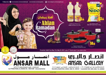 Ansar Mall Ahlan Ramadan Offers at Ansar Mall & Ansar Gallery