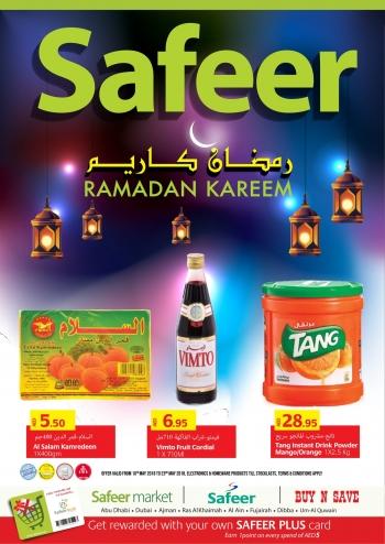 Safeer Market Safeer Ramadan Kareem Offers