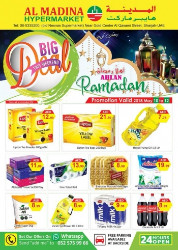 Al Madina Hypermarket Al Madina Hypermarket Ramdan Offers