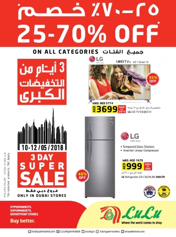 Lulu Lulu Hypermarket 25%-70% Off