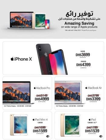 Jarir Bookstore Amazing Savings on Apple Products