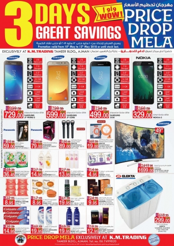 K M Trading KM Trading 3 Days Great Savings in Ajman