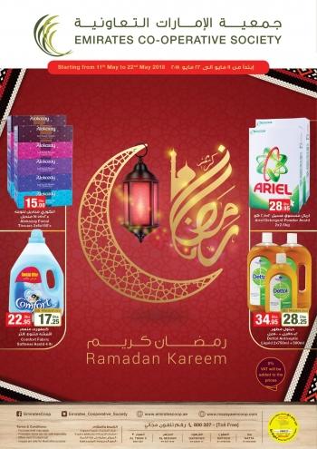 Emirates Co-operative Society Emirates Co-operative Society Ramadan Offers