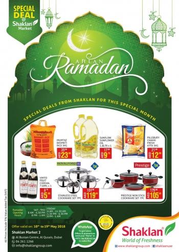 Shaklan Market Shaklan Market Ahlan Ramadan Offers