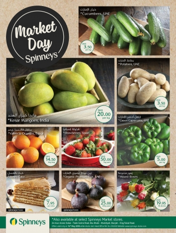 Spinneys Spinneys Market Day Offers 14 May