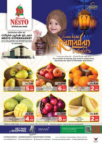 Nesto Nesto Hypermarket Ramadan Delights at Mushrif