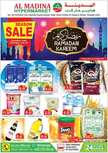 Al Madina Hypermarket Al Madina Hypermarket Ramdan Kareem Offers