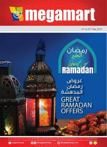 Megamart Megamart Ramadan Kareem Offers