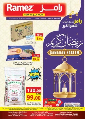 Ramez Ramez Best Ramadan Offers