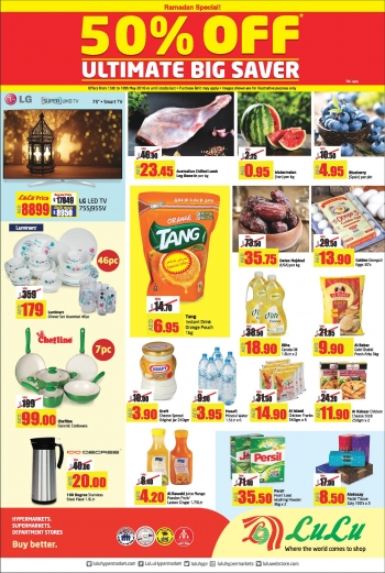Lulu Lulu Hypermarket Ultimate Big Saver