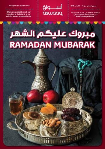 Aswaaq Aswaaq Ramadan Mubarak Offers