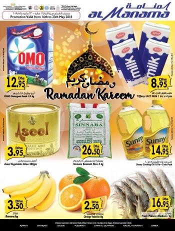 Al Manama Al Manama Hypermarket Ramadan Kareem Deals
