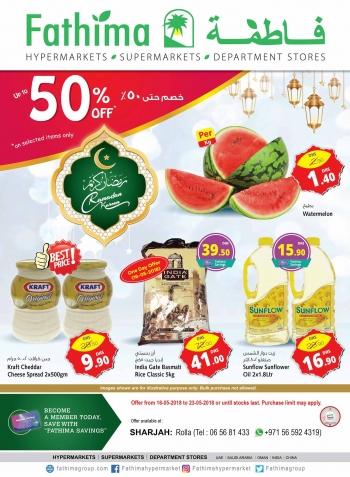 Fathima Fathima Hypermarket Sharjah Ramadan Kareem Offers