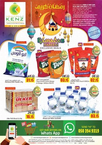 Kenz Kenz Hypermarket Ramadan Exclusive Deals