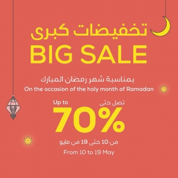 Sharjah CO-OP Society Sharjah CO-OP Society Ramadan Big Sale