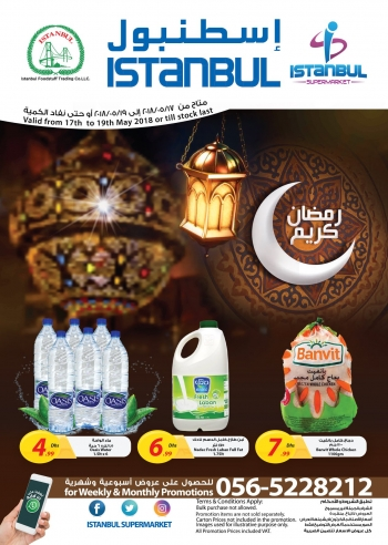 Istanbul Supermarket Istanbul Supermarket Ramadan Special Offers