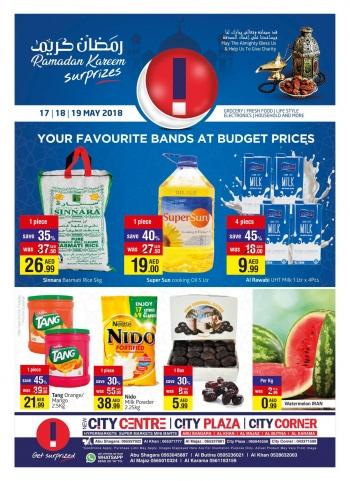 City Centre Supermarket City Centre Ramadan Kareem Surprises