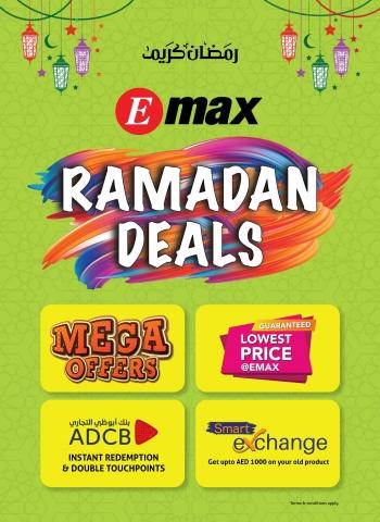 Emax Emax Ramadan Deals