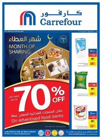 Carrefour Carrefour Ramadan Great Offers