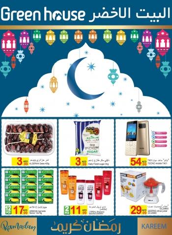 Green House Green House Ramadan Offers