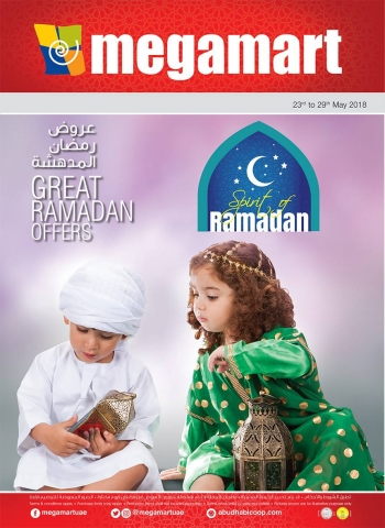 Megamart Megamart Ramadan Great Offers